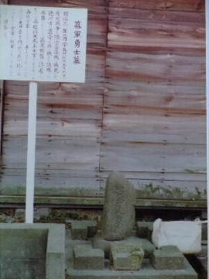 第13話 男のロマン女のロマンー宮古湾海戦にみるー: 田上志平のブログ